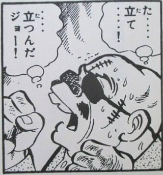 f:id:ken2daisuki:20171108101228j:plain