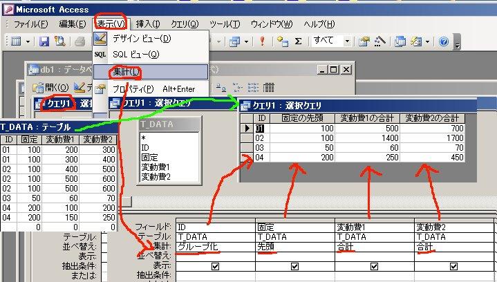 f:id:ken3memo:20090629004541j:image