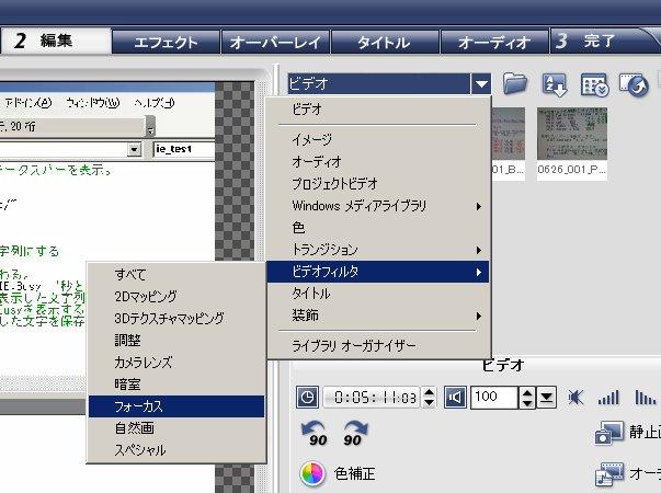 [f:id:ken3memo:20090629012617j:image]