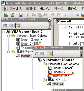 [f:id:ken3memo:20090720161932j:image]