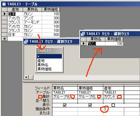[f:id:ken3memo:20090729200648j:image]