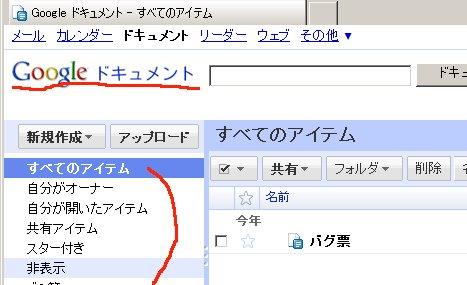 [f:id:ken3memo:20091014071839j:image]