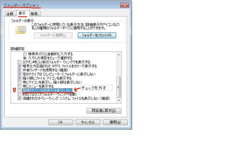 f:id:ken3memo:20091024211233j:image