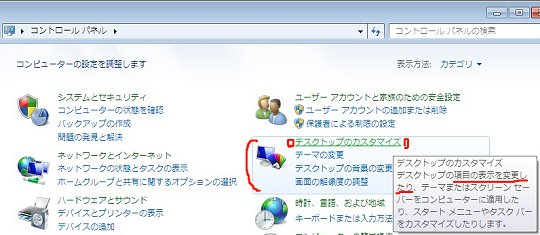 f:id:ken3memo:20091024211239j:image