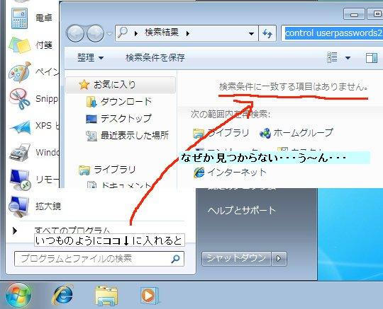 f:id:ken3memo:20091025164512j:image