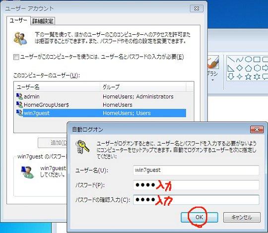 f:id:ken3memo:20091029234606j:image