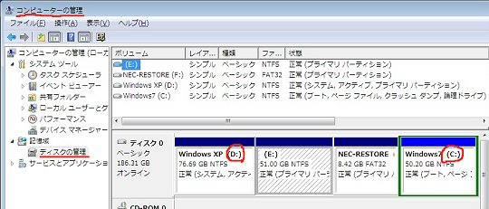 f:id:ken3memo:20091029235838j:image