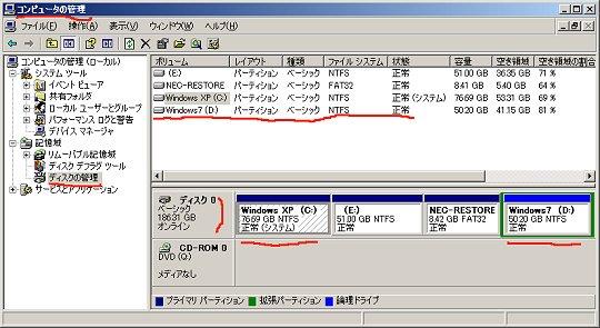 f:id:ken3memo:20091029235839j:image