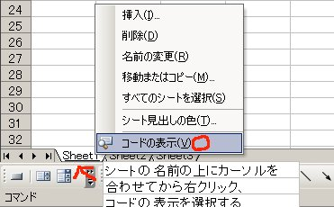 f:id:ken3memo:20091031063342j:image