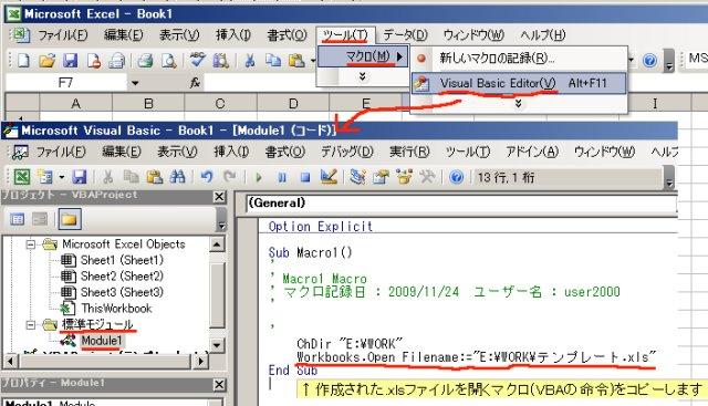 f:id:ken3memo:20091124013751j:image