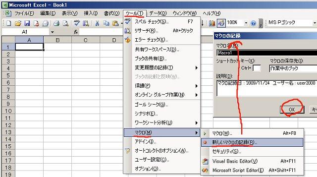 f:id:ken3memo:20091124013753j:image