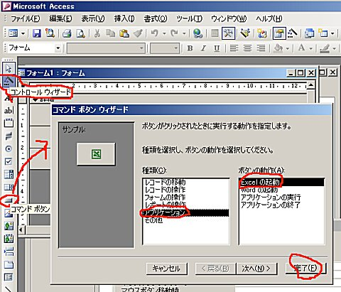 f:id:ken3memo:20091124013754j:image