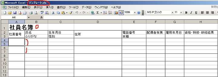 f:id:ken3memo:20091124013755j:image
