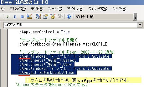f:id:ken3memo:20091128093623j:image