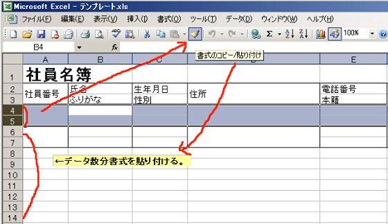 f:id:ken3memo:20091128174800j:image