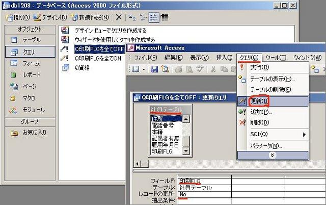 f:id:ken3memo:20091209055801j:image