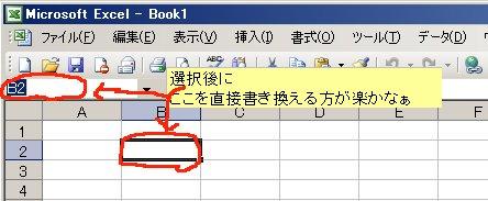 f:id:ken3memo:20091221095153j:image
