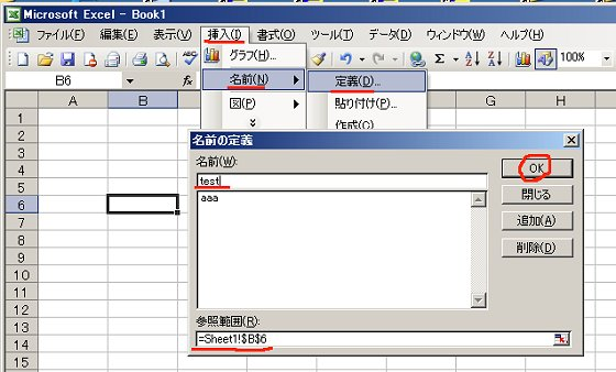 f:id:ken3memo:20091221095156j:image