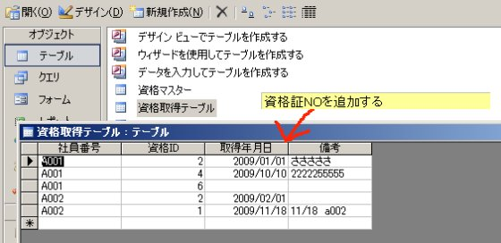 f:id:ken3memo:20091221133031j:image
