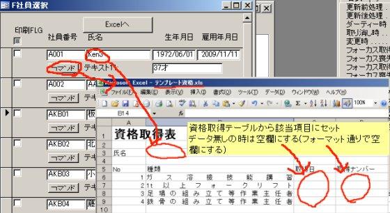 f:id:ken3memo:20091221133145j:image