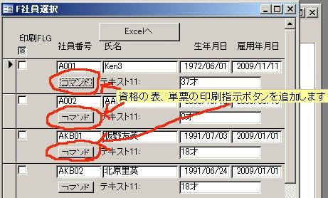 f:id:ken3memo:20091221133146j:image