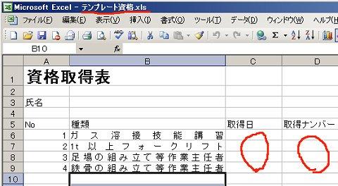 f:id:ken3memo:20091221133148j:image