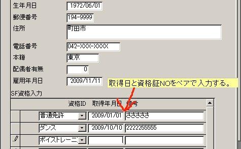 f:id:ken3memo:20091221133149j:image