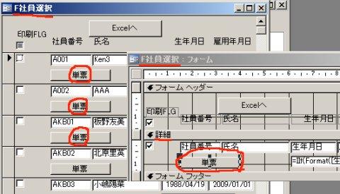f:id:ken3memo:20091222101941j:image