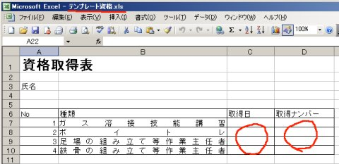 f:id:ken3memo:20091222101942j:image