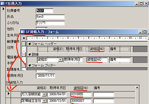 f:id:ken3memo:20091222101943j:image