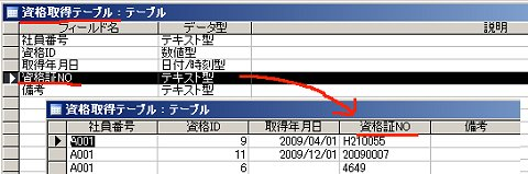 f:id:ken3memo:20091222101944j:image