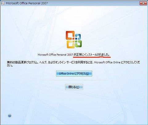 f:id:ken3memo:20100104120114j:image