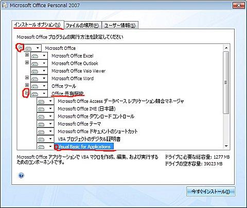 f:id:ken3memo:20100104120116j:image