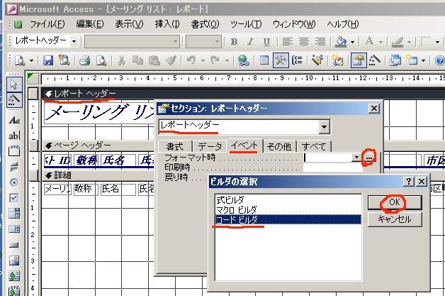 [f:id:ken3memo:20100304225801j:image]