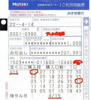 [f:id:ken3memo:20100415215356j:image]