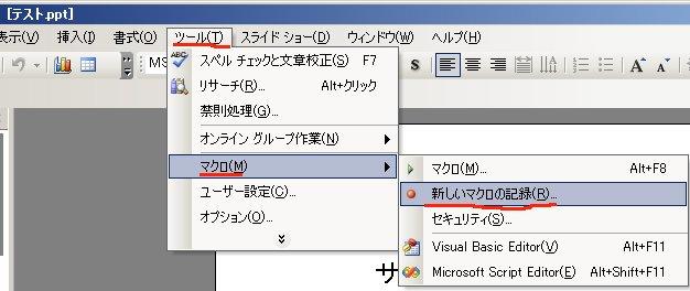 f:id:ken3memo:20100610052403j:image