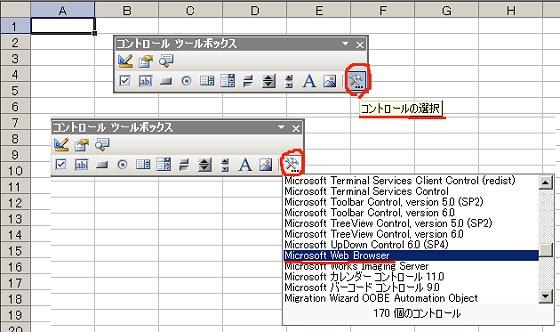 f:id:ken3memo:20100618140945j:image