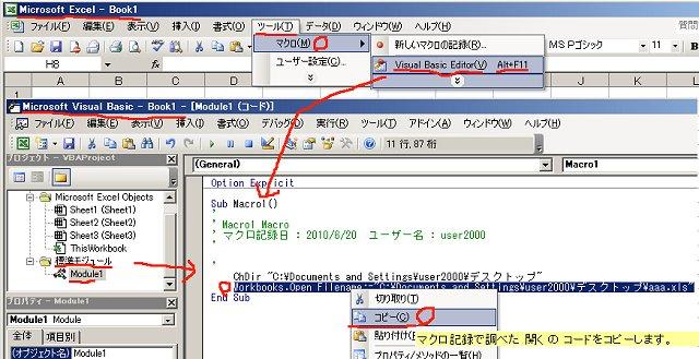 f:id:ken3memo:20100620222335j:image