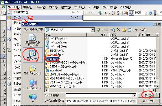 f:id:ken3memo:20100620222337j:image