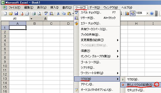 f:id:ken3memo:20100620222338j:image