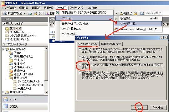 f:id:ken3memo:20100620222339j:image