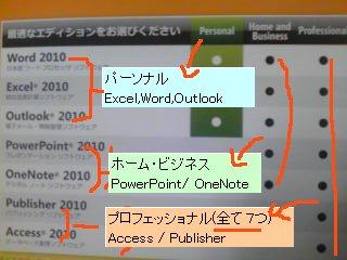 f:id:ken3memo:20100717185630j:image