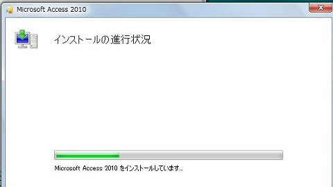 f:id:ken3memo:20100717185633j:image