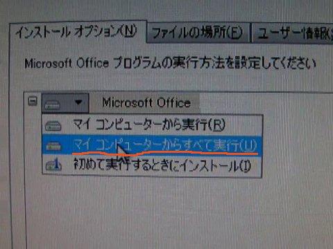 f:id:ken3memo:20100717185634j:image
