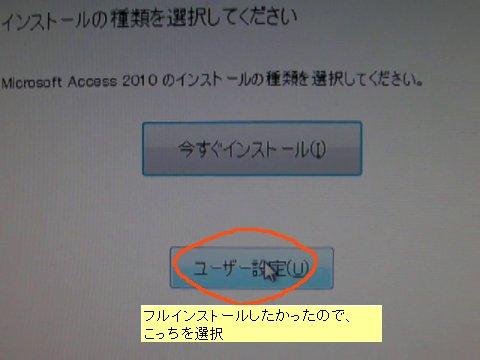 f:id:ken3memo:20100717185635j:image