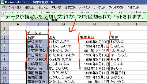f:id:ken3memo:20100720020005j:image