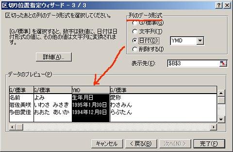 f:id:ken3memo:20100720020006j:image