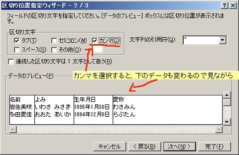 f:id:ken3memo:20100720020007j:image
