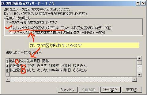 f:id:ken3memo:20100720020008j:image