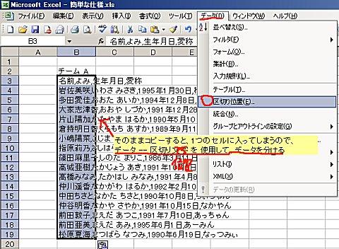 f:id:ken3memo:20100720020009j:image